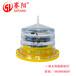 郑州赛阳航空障碍灯厂家TGZ-12LED太阳能航标灯特价包邮