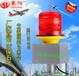 PLZ-3JL中光强航空障碍灯厂家特价包邮