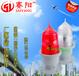 郑州赛阳航空灯障碍灯厂家特价批发高光强航空障碍灯