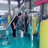 防凍液設備廠家,防凍液生產設備廠家,濰坊龍宏專業生產