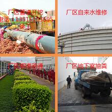 专业管道疏通,高压清洗,化粪池清理,河道清淤,防水
