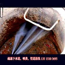 南京秦淮区管道疏通,清洗,检测