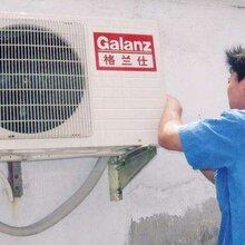 空调维修移机清洗加液