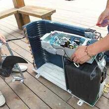 专业上门空调制冷维修移机加液