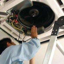 空调维修空调移机空调拆装空调安装空调清洗