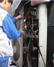 空调维修移机清洗