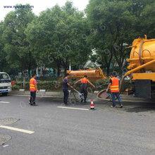 南京管道疏通维修厕所清理下水道
