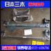 LP-W-6板钩套件,三木4点起吊板钩套件,日本进口