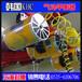 KHC气动平衡器KAB-070-200,起升速度快,上海