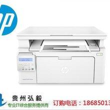 贵阳惠普打印机代理商_贵阳HP打印机专卖店图片