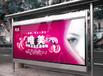 启运文化标识之广告宣传灯箱