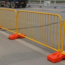 供应移动式铁马护栏安全隔离防护道路临时围栏移动护栏临时护栏