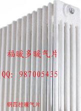 供应GZY5-1.0/X-1.0钢二柱钢三柱钢四柱钢五柱工程用暖气片散热器图片