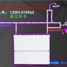 储水式暖气换热器安装图热水交换器转换器