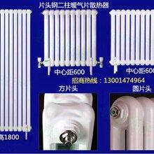 厂家批发GZ206钢柱散热器片头钢二柱暖气片散热器