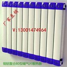 厂家供应采暖散热器暖气片钢柱暖气片