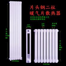 廠家直銷5025鋼二柱暖氣片鋼柱散熱器暖氣片圖片