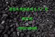欢迎、嵊泗县净水无烟煤滤料批发价格