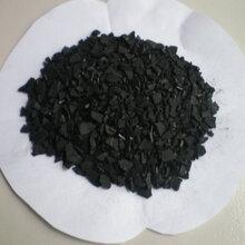 四川省遂宁市颗粒活性炭厂家厂家直销