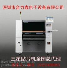 三星贴片机SM321-德国进口LED贴片机_多功能贴片机