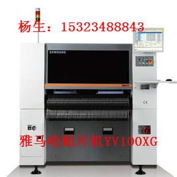 雅馬哈貼片機-貼片機,LED貼片機,SMT貼片機,國產貼片機