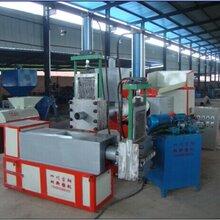 供应四川双新节能高效高频电磁加热塑料造粒机,废旧塑料颗粒机
