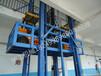 桂林简易货梯河池液压货梯的厂家182-4998-9800韦经理