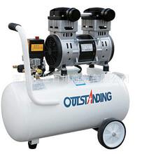 奥突斯OTS-1100W-40L无油超静音空压机铜线气泵压缩机牙科泵