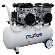 奥突斯OTS-1500x2-60L无油静音空压机3000W全铜线气泵工业压缩机