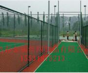 奥春金属丝网制品有限公司专业生产销售安装勾花护栏网、菱形网、活络网。图片