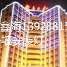 广州外墙安装维修彩灯字体