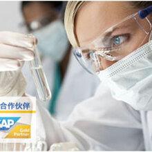 上海SAPERP公司SAP系统金牌合作伙伴ERP实施公司首选SAP最大代理商达策