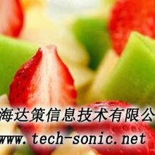 食品行业ERP实施食品厂管理软件实施尽在上海达策SAP代理商