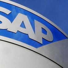 医药行业ERP系统制药企业管理软件首选德国SAP代理商达策