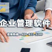 国内主流erp软件品牌国内主流ERP厂商选择达策信息