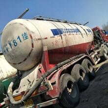 出售二手水泥罐车开乐中集通亚牌车况好质量价格从优提供贷款服务