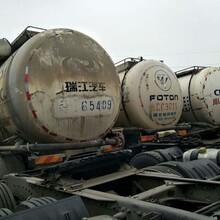 38-80立方水泥罐车有豪沃解放德龙