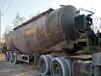 低价出售45-95立方水泥罐车天龙解放德龙