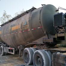 山东常年出售二手散装水泥罐运输半挂车45-100立方诚信经营可分期付款图片