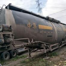 40-110立方散装水泥罐等各种型号半挂车