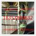 湖北鄂州垃圾填埋场生活垃圾覆盖hdpe防渗膜价格