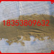天津gcl膨润土防水毯纳基5000克幅宽6米长度30米膨胀指数24