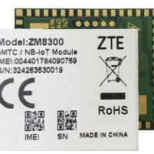 NB-IoT物聯網模塊中興通訊ZM8300圖片