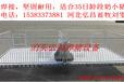 保育栏,小猪断奶围栏厂家首选弘昌