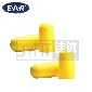 EAR泡沫耳塞_E.A.R泡沫耳塞_Taperfit2泡沫耳塞_防水耳塞_佳优机械-佳优机械工具(上海)有限公司