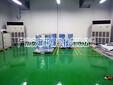 供应杭州防爆空调/柜式10匹防爆空调/防爆电器制造商