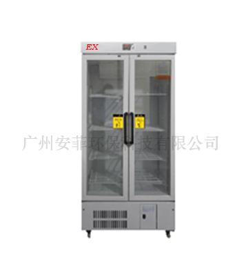 北京防爆冰箱防爆型2-8℃医用冷藏箱-600升