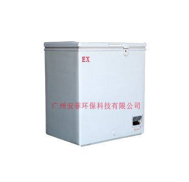 供应佛山防爆电器/防爆冰箱/防爆冷藏箱/-25℃低温防爆冰箱-150升