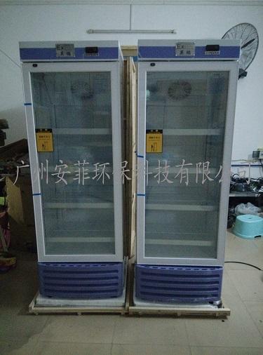BL-200L化学品仓库防爆冷藏箱