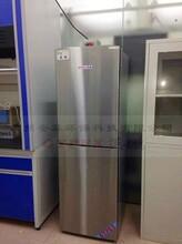 北京防爆冰箱实验室防爆冰箱图片